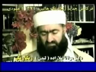 دعوت و پیام اصلی اسلام _ گریه کردن در ماه محرم
