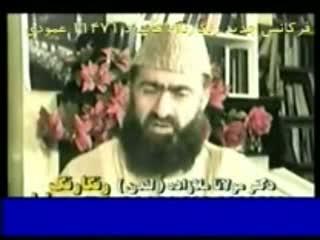 تجاوز و تعدی در دعا _ رد اهانت های مشیری به امام جعفر صادق