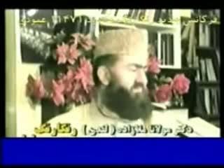 در مورد مسجد اهل سنت در تهران