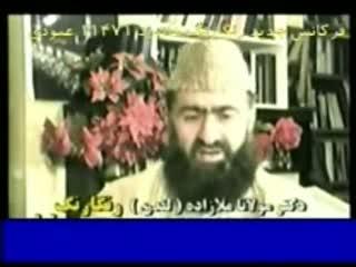 مرجعیت شرک در رسالت _ محمد رحمه للعالمین