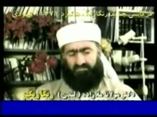 روایات مدعیان تشیع موجب وحشت مردم از اسلام