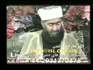 آیا در قرآن دست برده شده؟؟ _  لباس و حجاب زن
