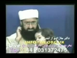 انواع جن و راههای معالجه جن زدگی _ نماز فارسی