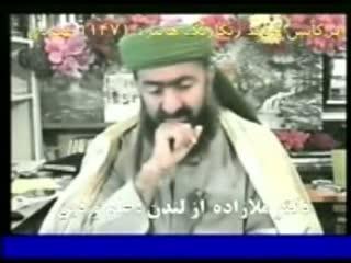 اثبات پیامبری حضرت محمد از تورات وانجیل (1)