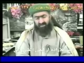 اثبات پیامبری حضرت محمد از تورات وانجیل (2)