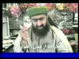 اثبات پیامبری حضرت محمد از تورات وانجیل (3)