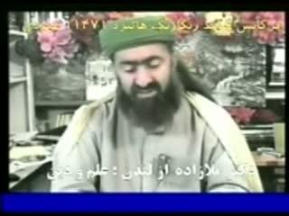 اثبات پیامبری حضرت محمد از تورات وانجیل (4)
