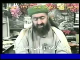اثبات پیامبری حضرت محمد از تورات وانجیل (5)