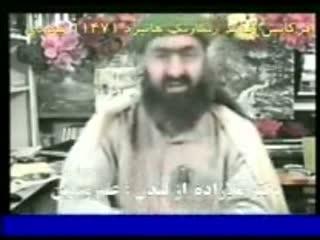 اثبات پیامبری حضرت محمد از تورات وانجیل (6)