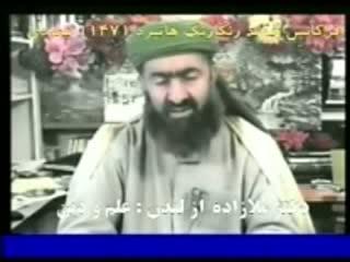 اثبات پیامبری حضرت محمد از تورات وانجیل (8)