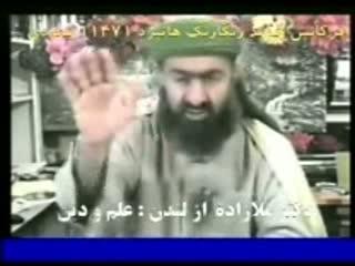 اثبات پیامبری حضرت محمد از تورات وانجیل (9)
