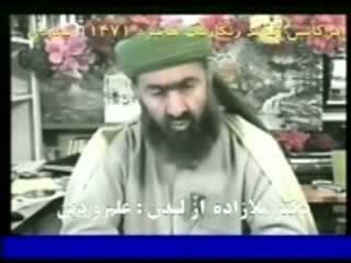اثبات پیامبری حضرت محمد از تورات وانجیل (10)