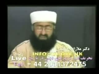 حقایقی در مورد جن در قرآن و حدیث (3)
