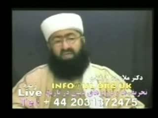 حقایقی در مورد جن در قرآن و حدیث (4)