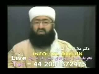 حقایقی در مورد جن در قرآن و حدیث (5)