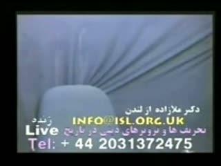 حقایقی در مورد جن در قرآن و حدیث (7)