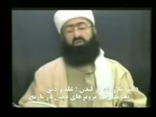 پیامبر سنی بوده _ مذاهب در اسلام _ اختلاف در دین