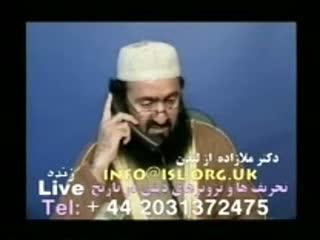 فساد در دانشگاهها _ پاپوش یک خانم اطلاعاتی برای شیخ پردل