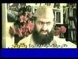 اثبات نبوت پیامبر اسلام از کتب اهل کتاب (1)