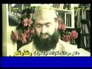 اثبات نبوت پیامبر اسلام از کتب اهل کتاب (2)
