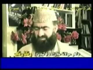 استدلال عجیب یک ببنده از آیات قرآن