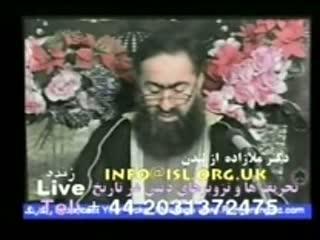 مساجد اهل سنت در ایران