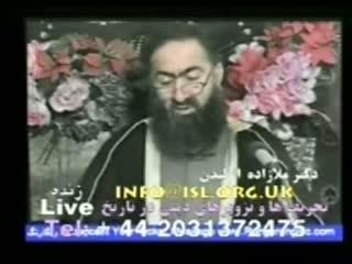 شیعه و سنی در زمان حکومت صدام