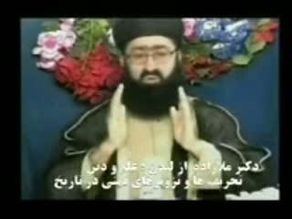 امام تابع دین است