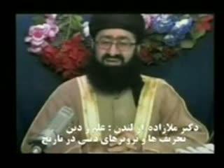 دروغهای قزوینی در مورد اصحاب رسول صلی الله علیه و سلم