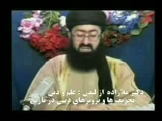 آیات و روایاتی پیرامون اصحاب پیامبر و مرتدین (5)