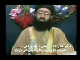 پاسخ به اراجیف آخوند هدایتی در شبکه سلام (1)