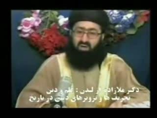 پاسخ به اراجیف آخوند هدایتی در شبکه سلام (2)