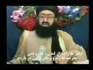 بدگویی از صحابه _ شروط صلح امام حسن و حضرت معاویه