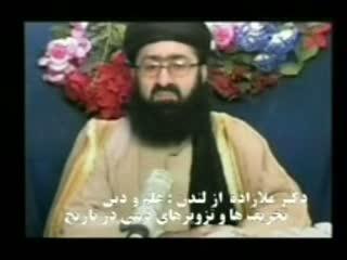 متعه _  ورود اسلام به ایران _ شهید احمد سیاد