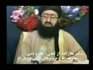 معرفی چند کتاب از شیعیان مصلح