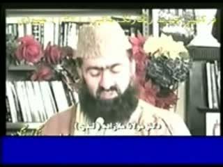 فتح ایران و ورود  اسلام به ایران (8)