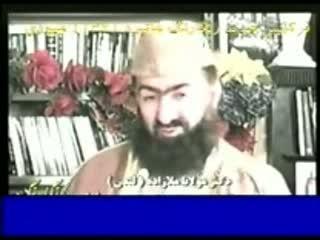 فتح ایران و ورود  اسلام به ایران (10)