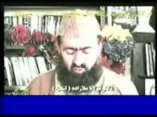 فتح ایران و ورود  اسلام به ایران (12)