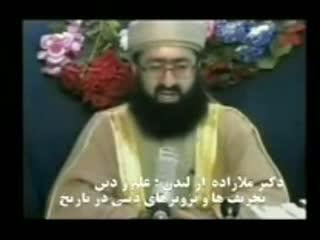 شیخ الاسلام ابن تیمیه