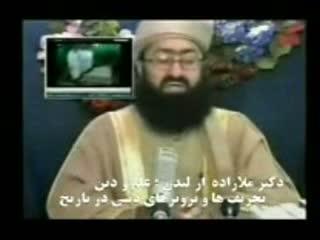 گفتگوی واعظ و عارف _ تماس تلفنی یک اسلام ستیز