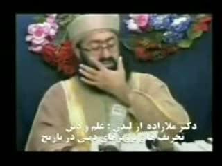 اندیشه های ناصر پورپیرار