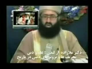 فال گیری آخوند با قرآن