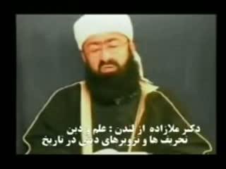 ایران و دوران قبل و بعد از شاه اسماعیل صفوی