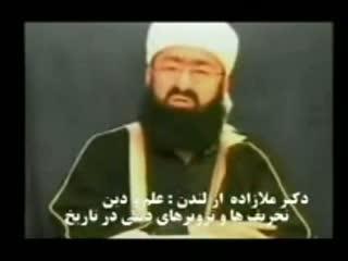 حقیقت امام زمان _ جنایتهای امام زمان موهوم (1)