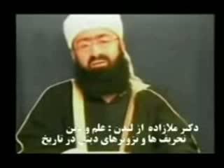 حقیقت امام زمان _ جنایتهای امام زمان موهوم (2)