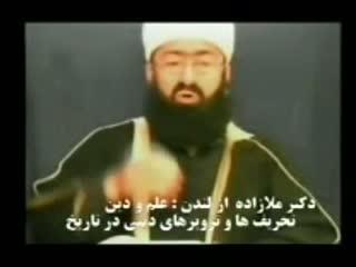 حقیقت امام زمان _ جنایتهای امام زمان موهوم (3)