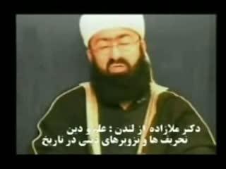 حقیقت امام زمان _ جنایتهای امام زمان موهوم (5)