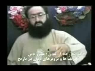 آیاتی از قرآن در مورد امام زمان !!!