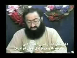 تواضع حضرت ابوبکر در پذیرش خلافت _ شیخ ضیایی