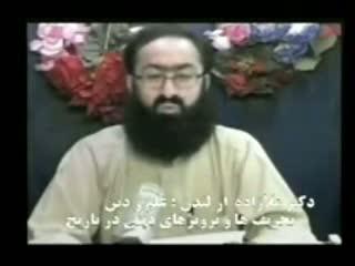 ترور شیخ ضیایی